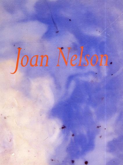 ジョアン・ネルソン Joan Nelson/Joan Nelson