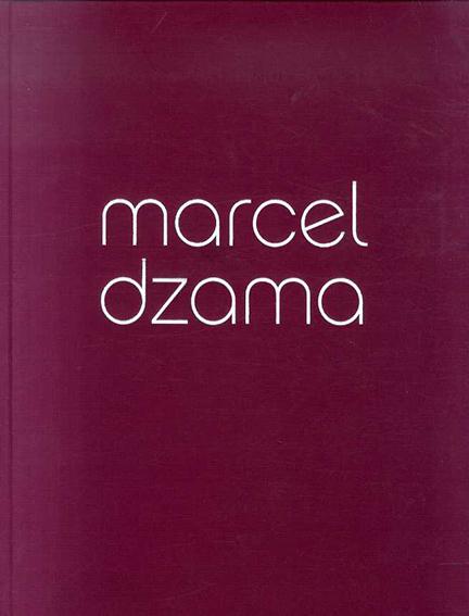 マルセル・ザマ Marcel Dzama: Paintings & Drawings/Marcel Dzama