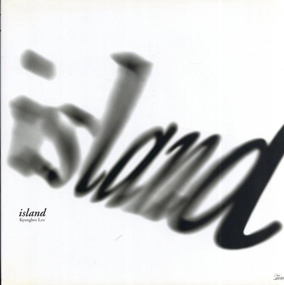 Island/李京姫