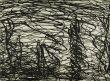 赤塚祐二版画「ことり」より #1/Yuji Akatsukaのサムネール
