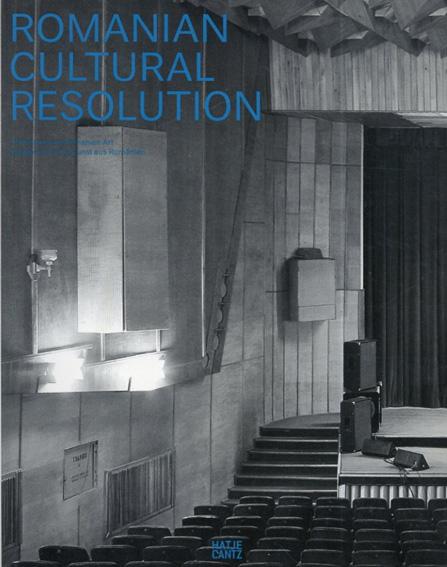 Romanian Cultural Resolution/Adrian Bojenoiu/ Mihnea Mircan/ Mihai Pop/ Magda Radu/ Alexandru Niculescu編