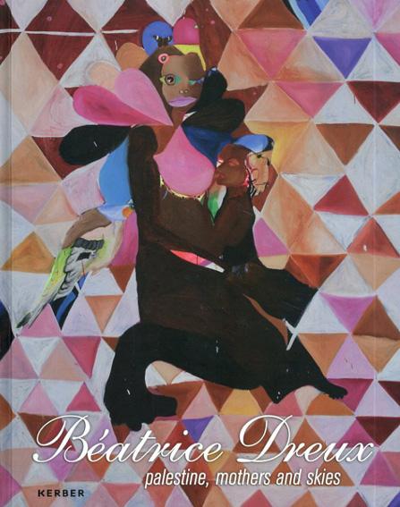 Beatrice Dreux: Palestine, Mothers and Skies/Leonce Dreux/Robert Fleck/Rainer Fuchs/Stella Rolli寄稿 Beatrice Dreux