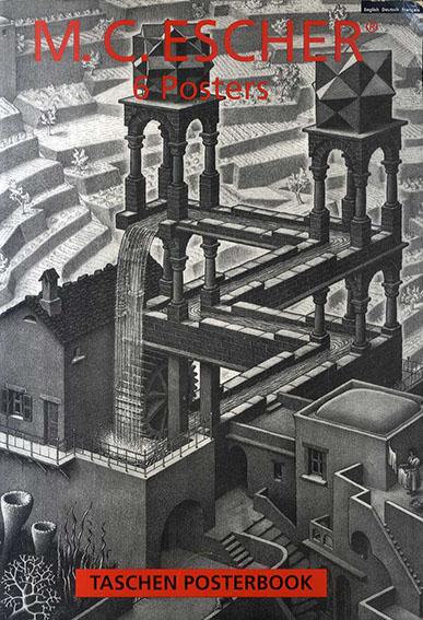 エッシャー M.C. Escher: 6 Posters/M.C. Escher