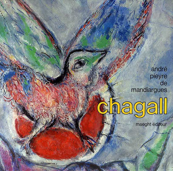 マルク・シャガール Chagall: /Mandiargues/Andre Pieyre