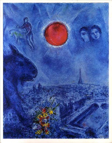 マルク・シャガール Marc Chagall:  Peintures Recentes 1967-1977/