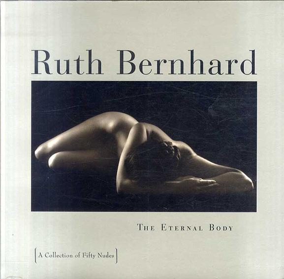 ルース・バーナード写真集 Ruth Bernhard: The Eternal Body : A Collection of Fifty Nudes/Ruth Bernhard