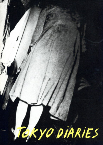アンドレ・プリンシペ/マルコ・マルティンス Andre Principe/Marco Martins: Tokyo Diaries/Andre Principe/Marco Martins