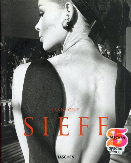 ジャンルー・シーフ Jeanloup Sieff:40 Years of Photography/Sieff Jeanloup