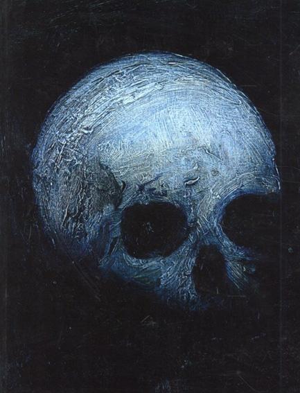 ダミアン・ハースト Damien Hirst: Requiem II/
