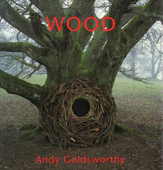 アンディ・ゴールズワージー Andy Goldsworthy: Wood/Andy Goldsworthy