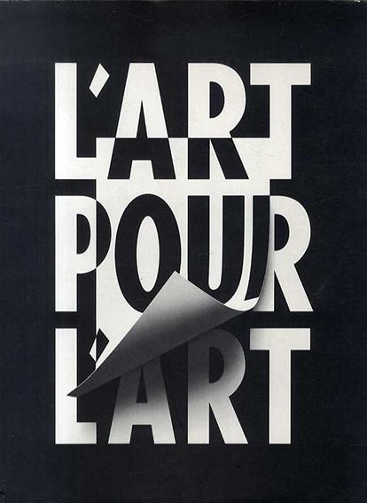 L'art Pour L'art /Pierre Mendell and Studio Mendell & Oberer