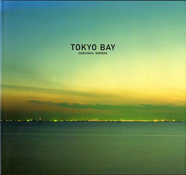 野寺治孝写真集 Tokyo Bay/野寺治孝