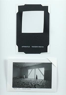 高崎元尚作品額「Apparatus」/Motanao Takasaki