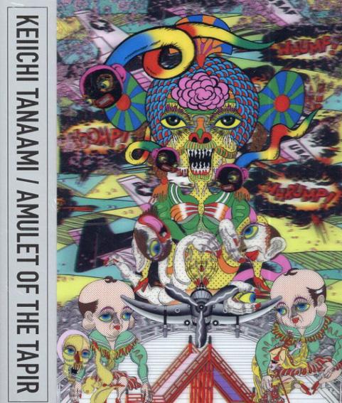 田名網敬一 貘の札 Amulet of The Tapir/