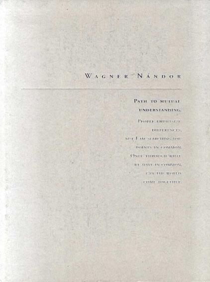 ワグナー・ナンドール Wagner Nandor: Path to Mutual Understanding. 2冊組/