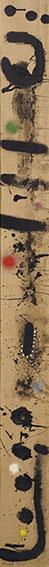 ジョアン・ミロ画額「Triptique Ⅱ/Ⅲ」/Joan Miro