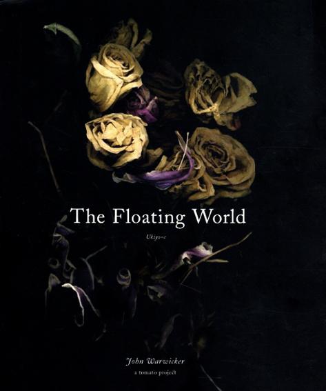 ジョン・ワーウィッカー John Warwicker: The Floating World: Ukiyo-e/John Warwicker Michael Mack編