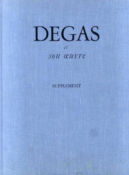 エドガー・ドガ カタログ・レゾネ Degas Et Son Oeuvre Supplement/Lemoisne, Paul Andre Philippe Brame/Theodore Reff/Arlene Reff編