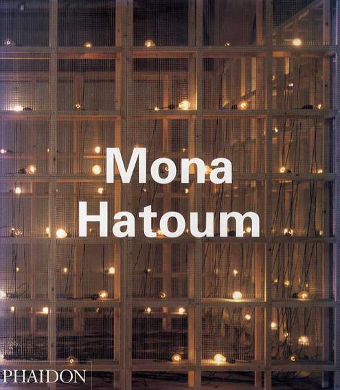 モナ・ハトゥム Mona Hatoum/Mona Hatoum