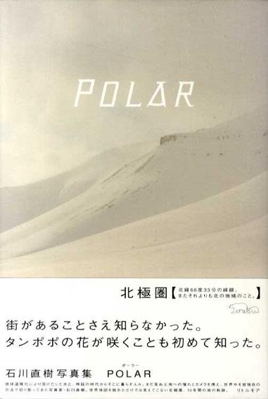 Polar ポーラー/石川直樹