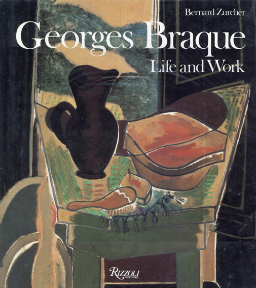ジョルジュ・ブラック Georges Braque/Rizzoli
