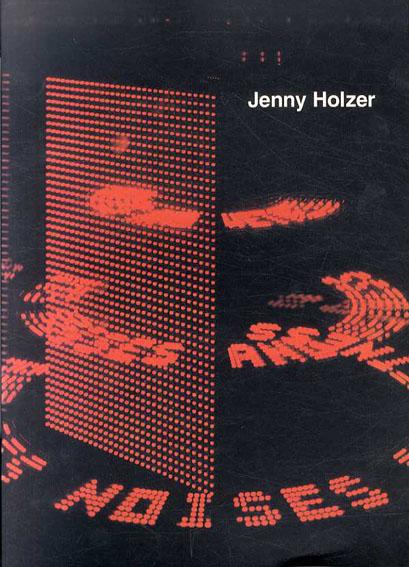 ジェニー・ホルツァー ことばの森で Jenny Holzer/Jenny Holzer