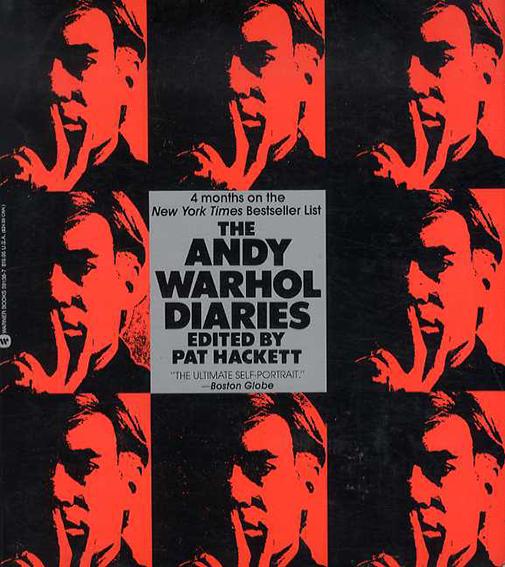 アンディ・ウォーホル Andy Warhol: The Andy Warhol Diaries/Andy Warhol/ Pat Hackett