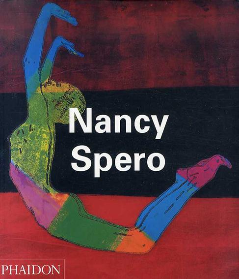 ナンシー・スペロ Nancy Spero/Jon Bird