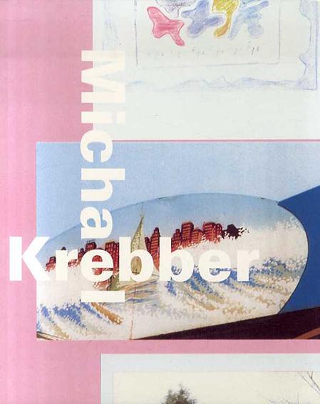 マイケル・クレバー Michael Krebber: Apothekerman/Merlin Carpenter/Mayo Thompson