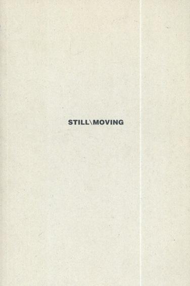 Still/Moving 境界上のイメージ/Shinji Kohmoto