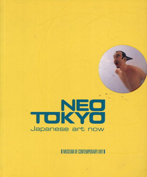 Neo Tokyo Japanese Art Now/