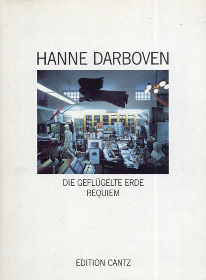 ハンネ・ダルボーフェン Hanne Darboven: Die Geflug/Hanne Darboven