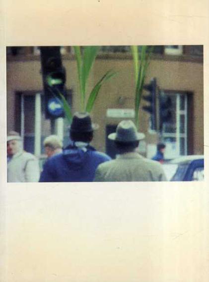 スティーヴ・マックイーン Steve McQueen/Carlos & Thomas Mulcaire. Basualdo