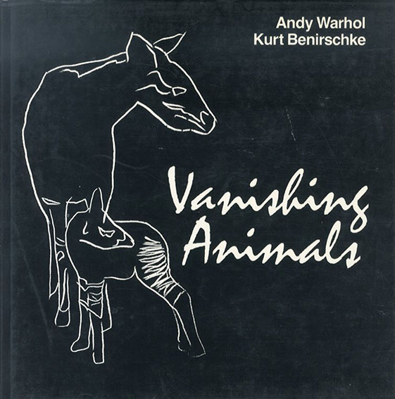 アンディ・ウォーホル Vanishing Animals/Andy Warhol