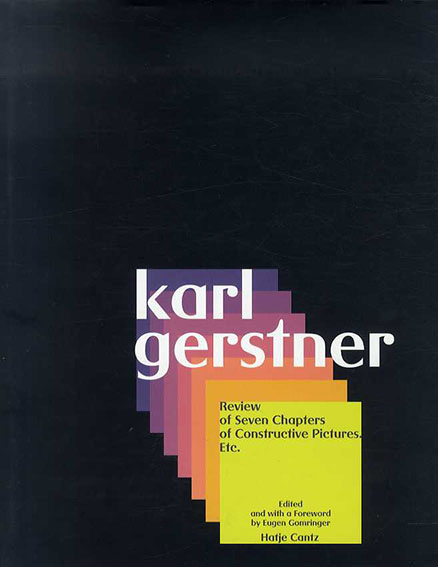 カール・ゲルストナー Karl Gerstner: Review of Seven Chapters of Constructive Pictures, Etc/Eugen Gomringer編