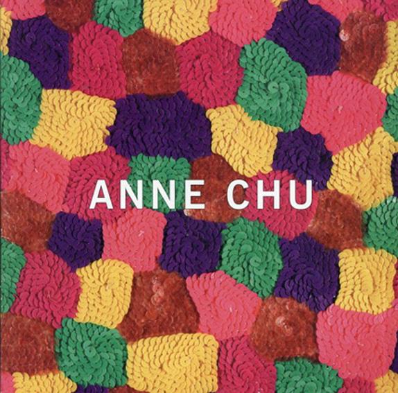 Anne Chu/Bonnie Clearwater