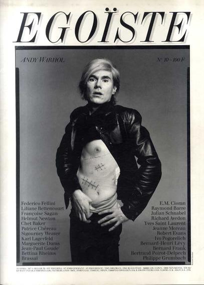 エゴイスト Egoiste No.10/Richard Avedon/Brassai/Andy Warhol他