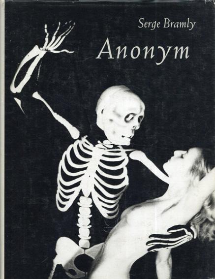 Anonym/Serge Bramly