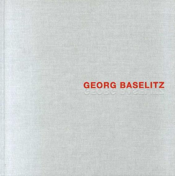 ゲオルグ・バゼリッツ Georg Baselitz/Georg Baselitz