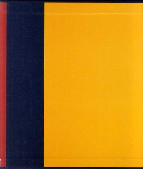バーネット・ニューマン カタログ・レゾネ Barnett Newman: A Catalogue Raisonne/Richard Shiff/ Carol Mancusi-Ungaro/Heidi Colsman-Freyberger