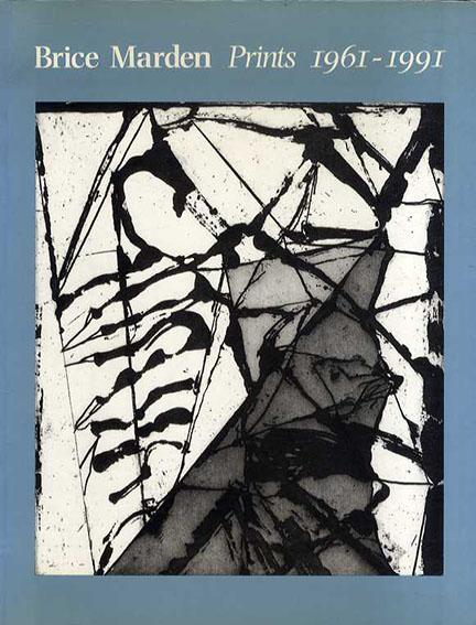 ブライス・マーデン カタログ・レゾネ Brice Marden: Prints 1961-1991 A Catalogue Raisonne/Jeremy Lewison