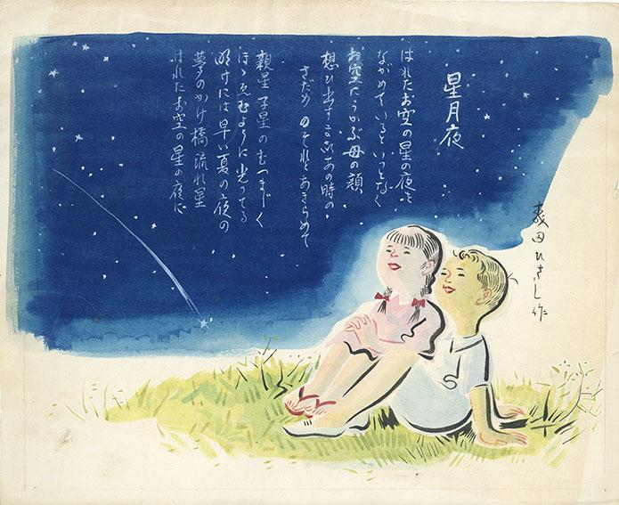 森田久作品「星月夜」/Hisashi Morita