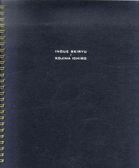 井上青龍/小島一郎 Inoue Seiryu: Kamagasaki/Kojima Ichiro: Tsugaru/