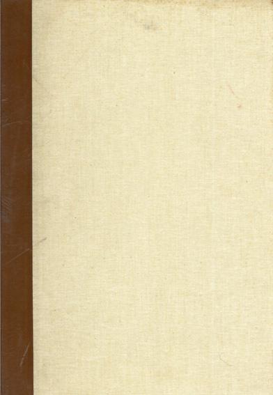 ミケランジェロ素描全集 全4巻揃/シャルル・ド・トルネイ