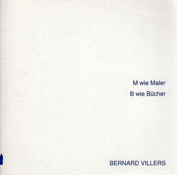 バーナード・ヴィレ Bernard Villers: M wie Maler B wie Bucher/Bernard Villers