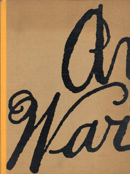 アンディ・ウォーホル Andy Warhol: Pre-Pop Warhol/Jesse Kornbluth