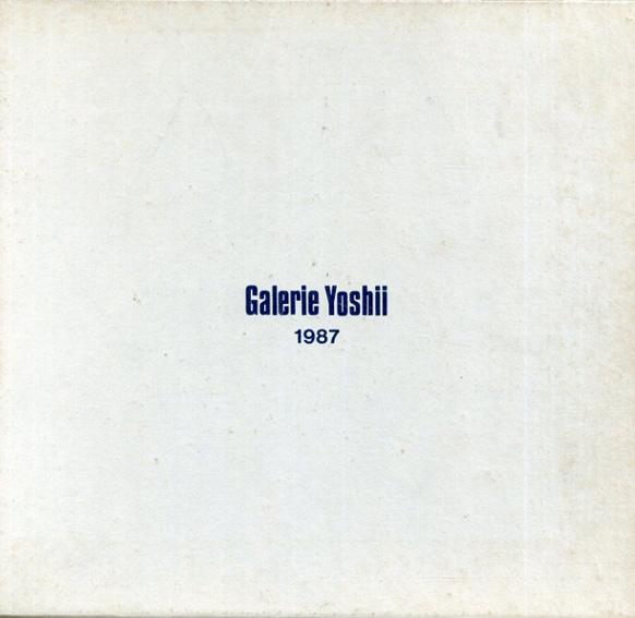 Galerie Yoshii 1987 吉井画廊21周年/座右宝編