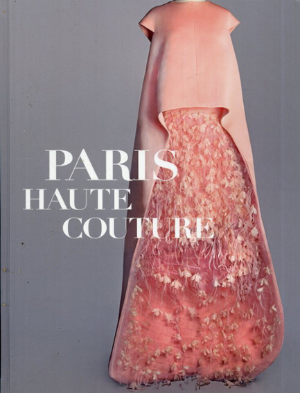 PARIS オートクチュール展 世界に一つだけの服/
