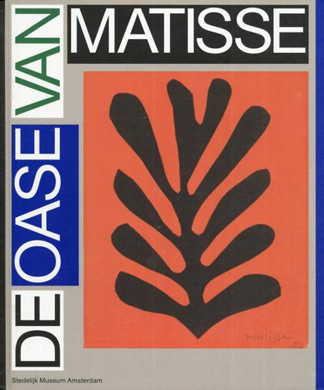 アンリ・マティス Henri Matisse. De Oase van Matisse: Stedelijk Museum, Amsterdam/