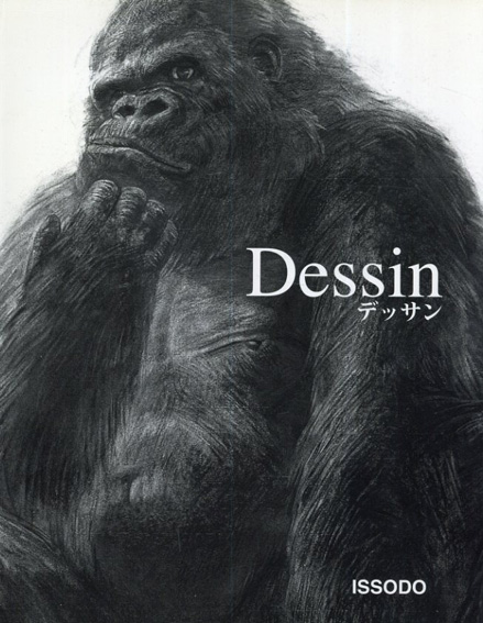 Dessin/河村栄一